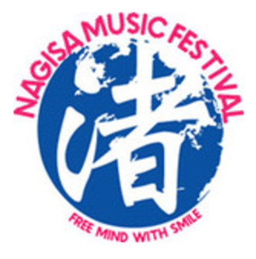 Nagisa_logo